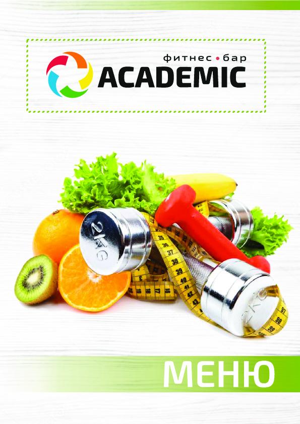 https://academic-fitness.ru/wp-content/uploads/2018/02/5a77064604490.jpg