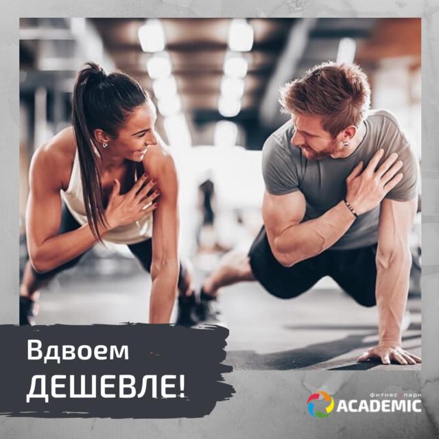 Расписание online-тренировок (31)