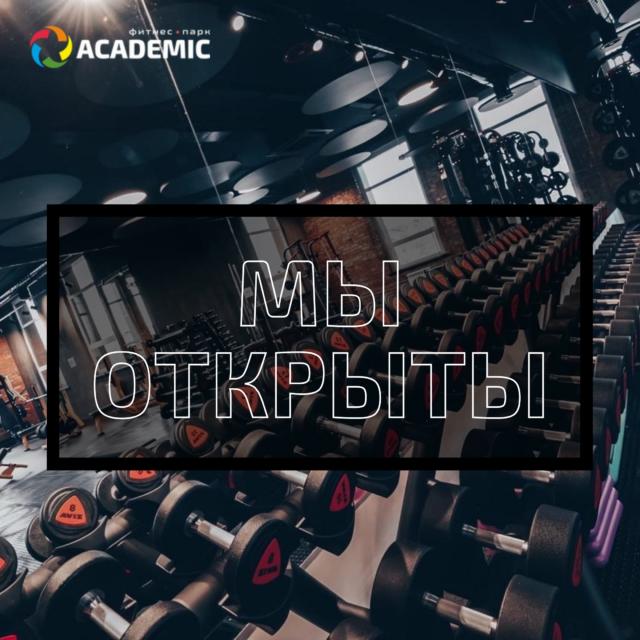 Расписание online-тренировок (9)